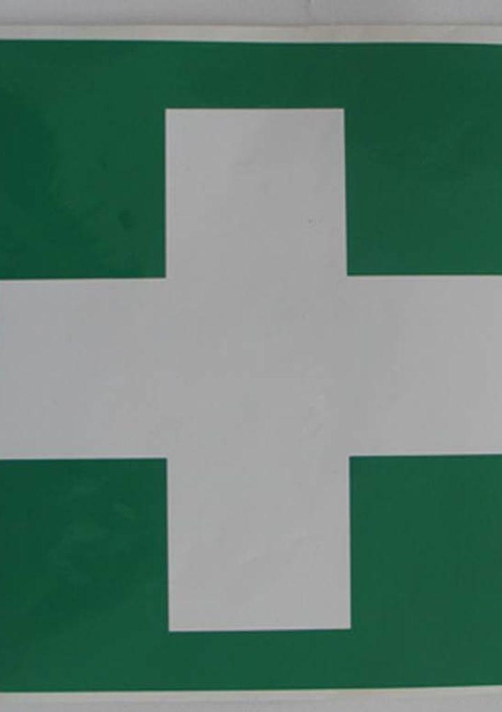 Pharmacie de Kermario - Carnac morbihan bretagne sud