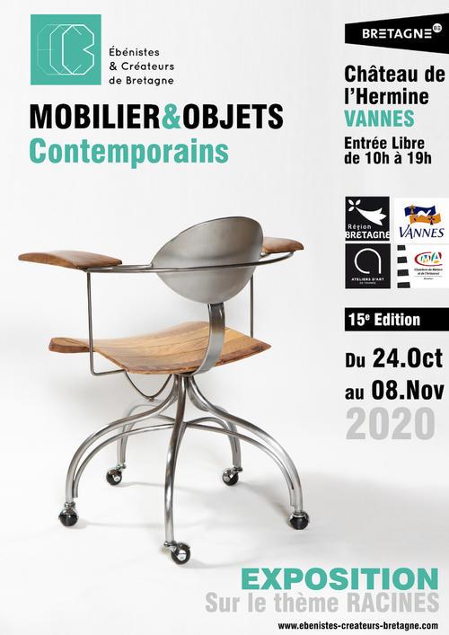 1_Exposition Mobilier Contemporain